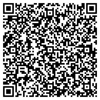 QR-код с контактной информацией организации АВТОАЗИС