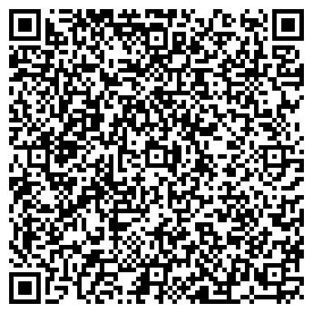 QR-код с контактной информацией организации Ангрофарм-НС, ТОО
