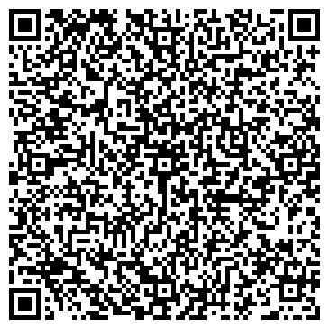 QR-код с контактной информацией организации Альменова Р.С, ИП