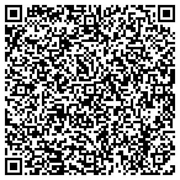 QR-код с контактной информацией организации Аделина, ТОО