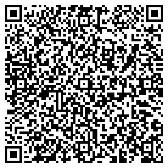 QR-код с контактной информацией организации Проф Медикал, ТОО