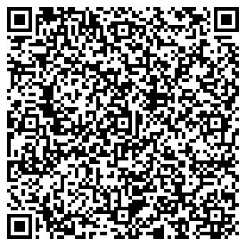 QR-код с контактной информацией организации Малдыбаева Г. К., ИП
