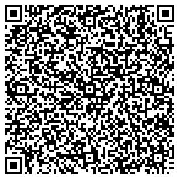 QR-код с контактной информацией организации Ashrafi road(Ашафин род) ТОО