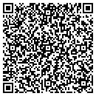 QR-код с контактной информацией организации АВТО-МОТО-ВЕЛО