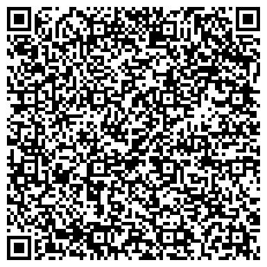QR-код с контактной информацией организации Арника, ТОО