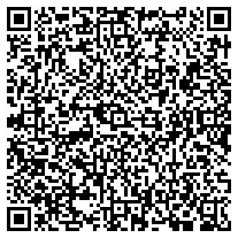 QR-код с контактной информацией организации Каз Вита-Мед, ТОО