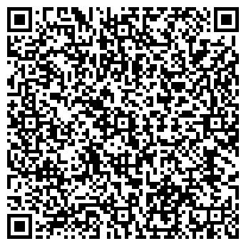 QR-код с контактной информацией организации Inkar (Инкар), ТОО