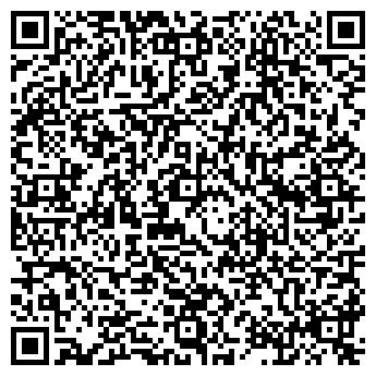 QR-код с контактной информацией организации Азия-Мед, ТОО