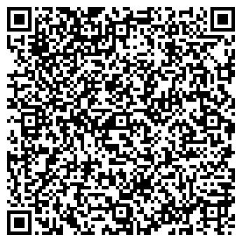 QR-код с контактной информацией организации Алма мед, ТОО
