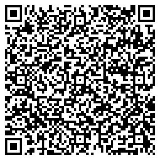 QR-код с контактной информацией организации Алтынмед, ТОО