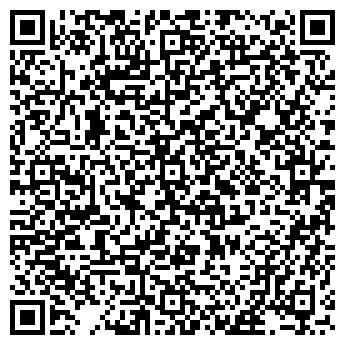 QR-код с контактной информацией организации Primula (Примула), ТОО