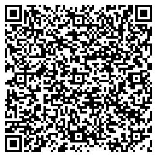 QR-код с контактной информацией организации SVR.Com, ТОО