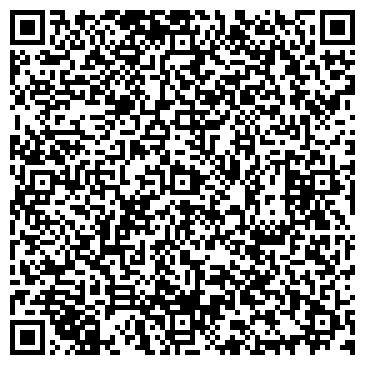 QR-код с контактной информацией организации M-tegra company.kz (М-тегра компани.кз),ТОО