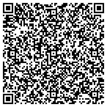 QR-код с контактной информацией организации Витанова, ТОО