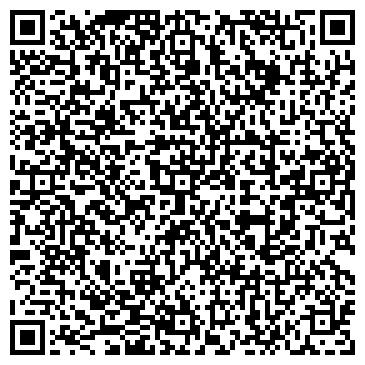 QR-код с контактной информацией организации Арыстан-Фарм, ТОО