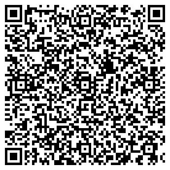 QR-код с контактной информацией организации Махашев С.Т, ИП
