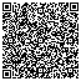 QR-код с контактной информацией организации АВТОСТИМУЛ
