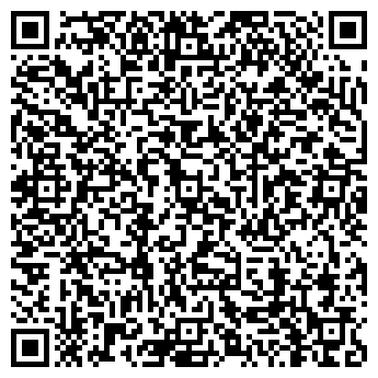 QR-код с контактной информацией организации Оптика Взгляд, ТОО
