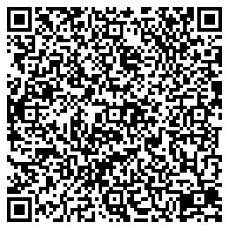 QR-код с контактной информацией организации Лекос Мед, ТОО