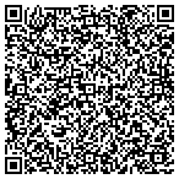 QR-код с контактной информацией организации Стм систем (Ctm system), ТОО