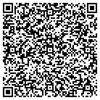 QR-код с контактной информацией организации Медиком, ТОО