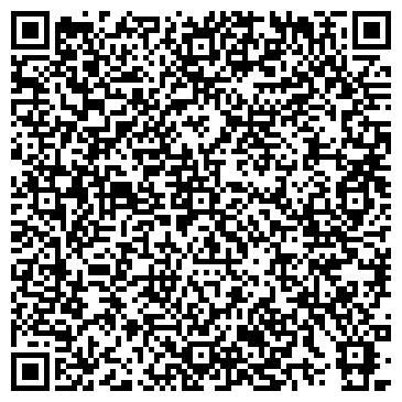 QR-код с контактной информацией организации Мариям Центр медицинских технологий, ТОО