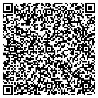QR-код с контактной информацией организации Алматы Медикал Продукт, ТОО