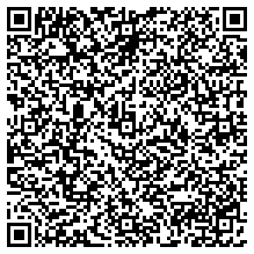 QR-код с контактной информацией организации Riana SV (Риана СВ), ТОО