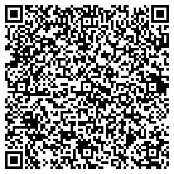QR-код с контактной информацией организации Классик Дент, ТОО