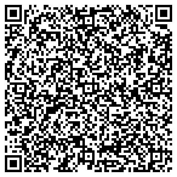 QR-код с контактной информацией организации Алтын Жол Тревел, ТОО