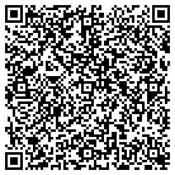 QR-код с контактной информацией организации Орбита-Медик, ТОО