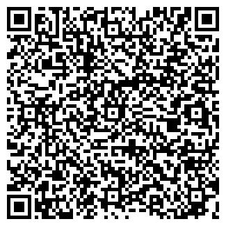 QR-код с контактной информацией организации Гелий, ТОО