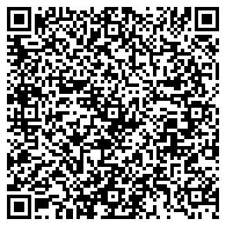 QR-код с контактной информацией организации VOLTA