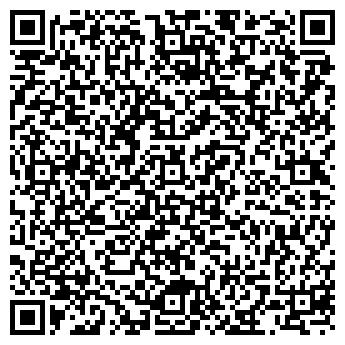 QR-код с контактной информацией организации Лорнет-Д, оптика, ТОО