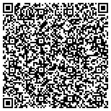 QR-код с контактной информацией организации Interoptika-Kazakhstan (Интероптика Казахстан), ТОО