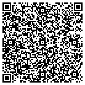 QR-код с контактной информацией организации Айна Сервис, ТОО