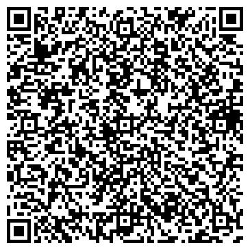 QR-код с контактной информацией организации Интернешнл Дистрибьюшн Компани, ТОО