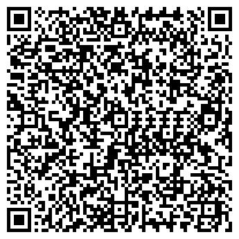 QR-код с контактной информацией организации ИНОСТРАНЕЦ, МАГАЗИН