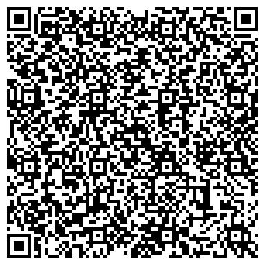 QR-код с контактной информацией организации Медмэн Интернешнл (Medman International), ТОО