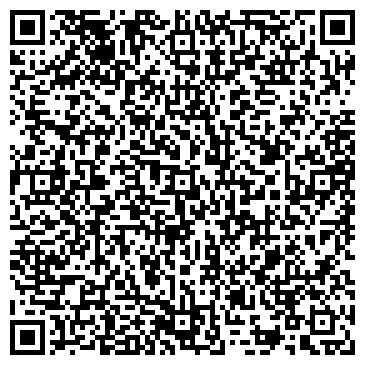 QR-код с контактной информацией организации Бекбаев Б.А., ИП
