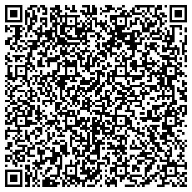QR-код с контактной информацией организации Центр аудиологии и слухопротезирования ESTU, ТОО