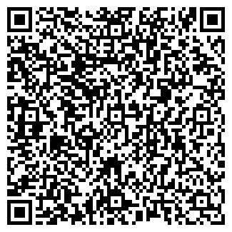QR-код с контактной информацией организации УРАЛТЕХАГРО, ТД