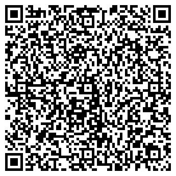 QR-код с контактной информацией организации КазСПО-N, ТОО