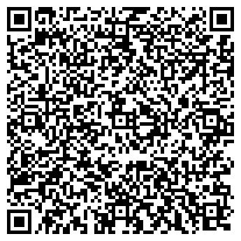 QR-код с контактной информацией организации ДегаОптикал, ТОО