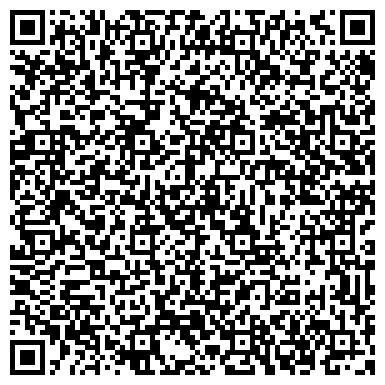 QR-код с контактной информацией организации Pharmalogical kokshе (Фармалогикал кокше), ТОО