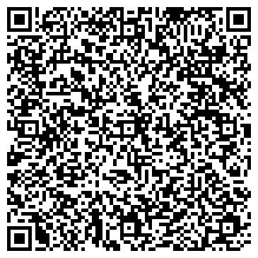 QR-код с контактной информацией организации Статус Центр Салон офисной мебели, ТОО