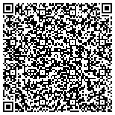 QR-код с контактной информацией организации ВиД Центральная оптика, ТОО