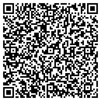 QR-код с контактной информацией организации ЦЕНТР-КАМАЗ-ОРСК