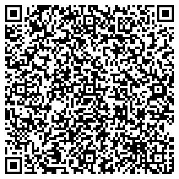 QR-код с контактной информацией организации R.T.Universal Group, ТОО