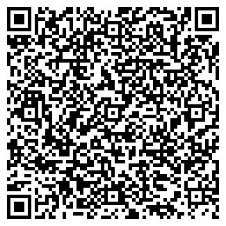 QR-код с контактной информацией организации БиЭйчЭс, ТОО